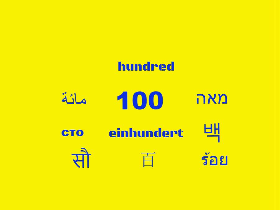Número cien
