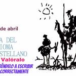 El español y El hebreo en el día mundial del español