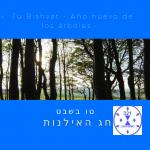 Año nuevo de los árboles