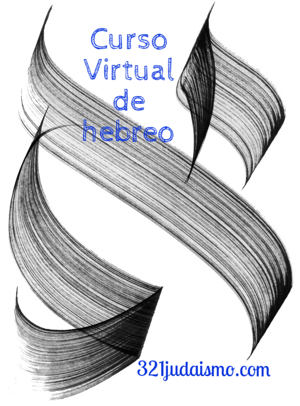 Curso de hebreo virtual