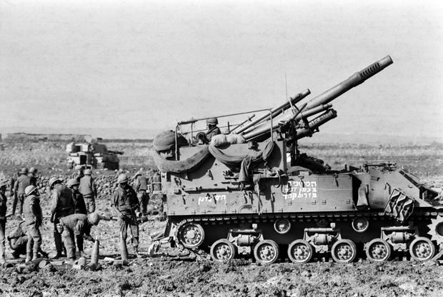 Guerra de Yom Kippur: 44 años después