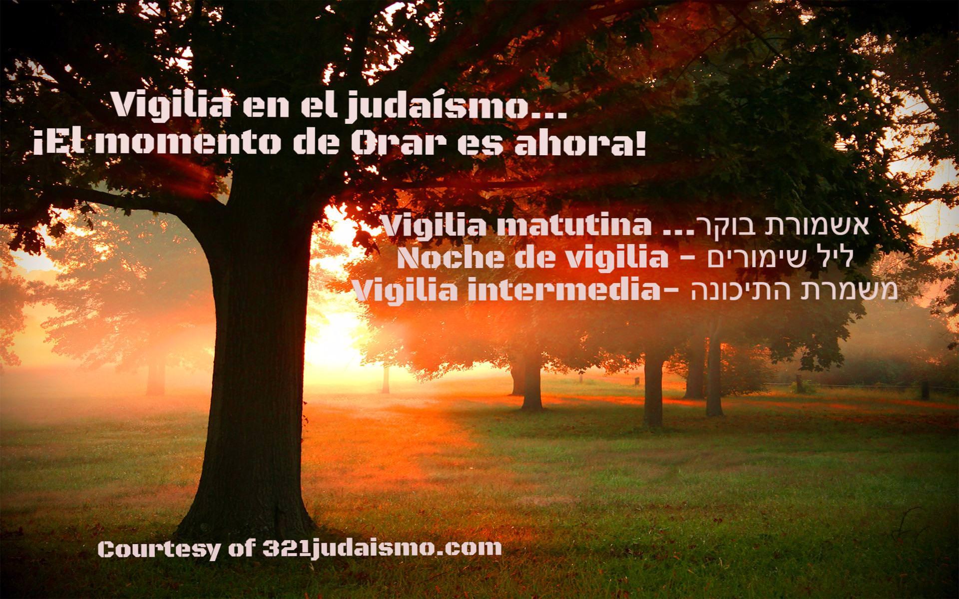 Vigilia en el judaísmo