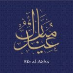 Aid al Adha o fiesta del sacrificio