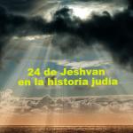 24 de Jeshvan en la historia judía