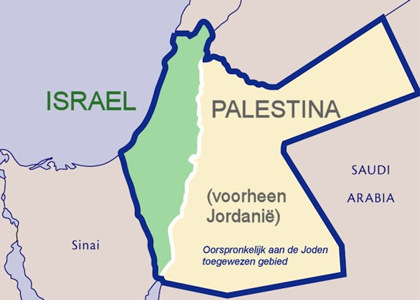 Palestina o el Estado Palestino