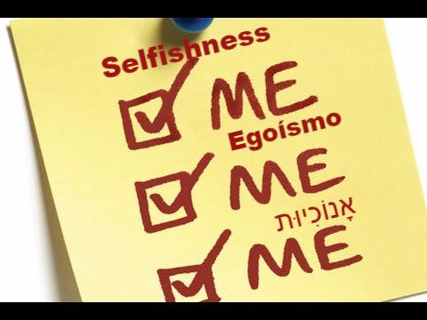 Egoísmo en el judaísmo