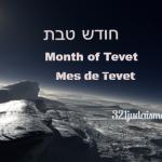 Tercera semana de Tevet