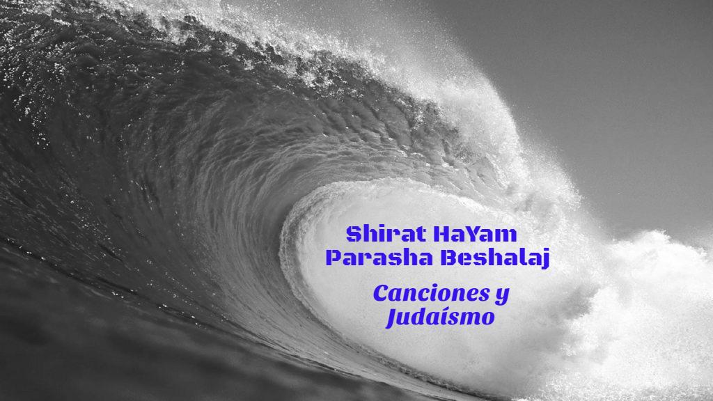 Canciones y judaísmo