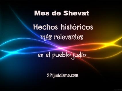 Mes de Shevat