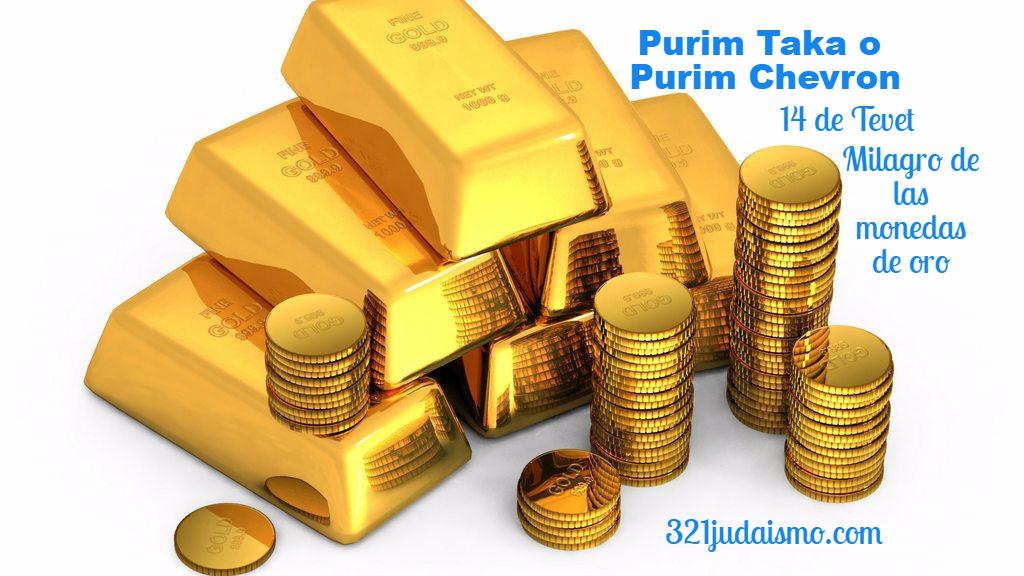 Purim Taka
