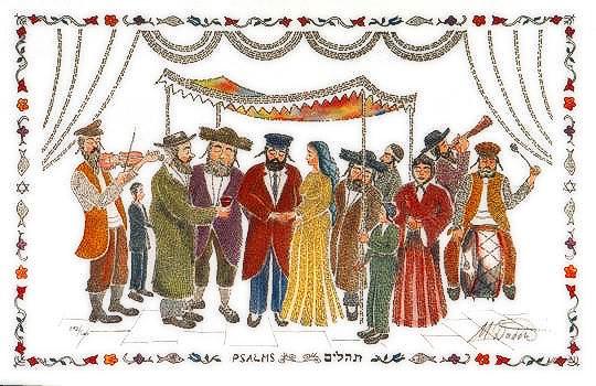 Nisuin o Matrimonio judío