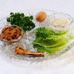 Maror – El Seder de Pesaj paso a paso