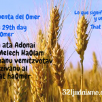 Día 29 de la Cuenta del Omer