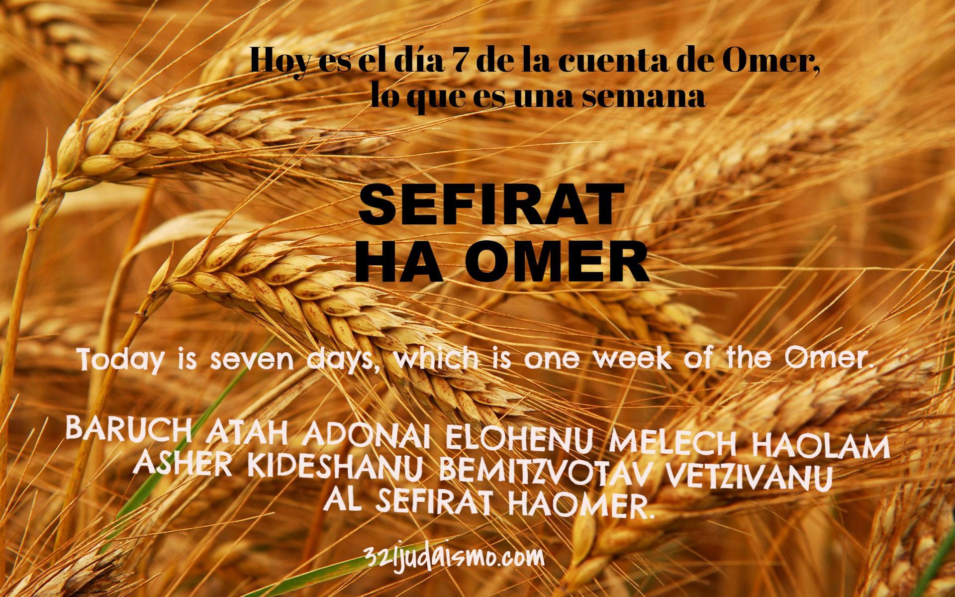 Cuenta del Omer – Día 7