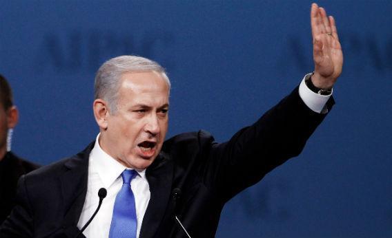 Discurso de Bibi Netanyahu