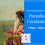 De cómo suplicó Moshe – Vaetjanan