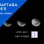 Haftara Ree – Isaías 66