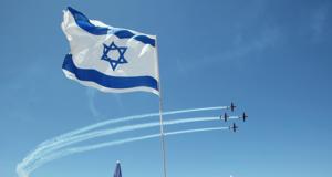 Independencia de Israel