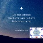 Bein HaMetzarim