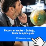 Recomendaciones para encontrar un trabajo óptimo desde la óptica judí