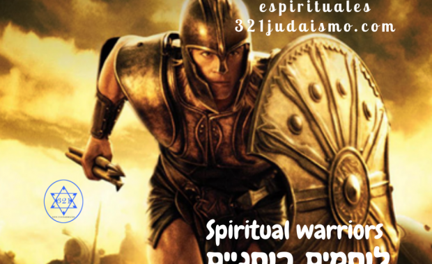 Guerreros espirituales o lujamim rujaniim